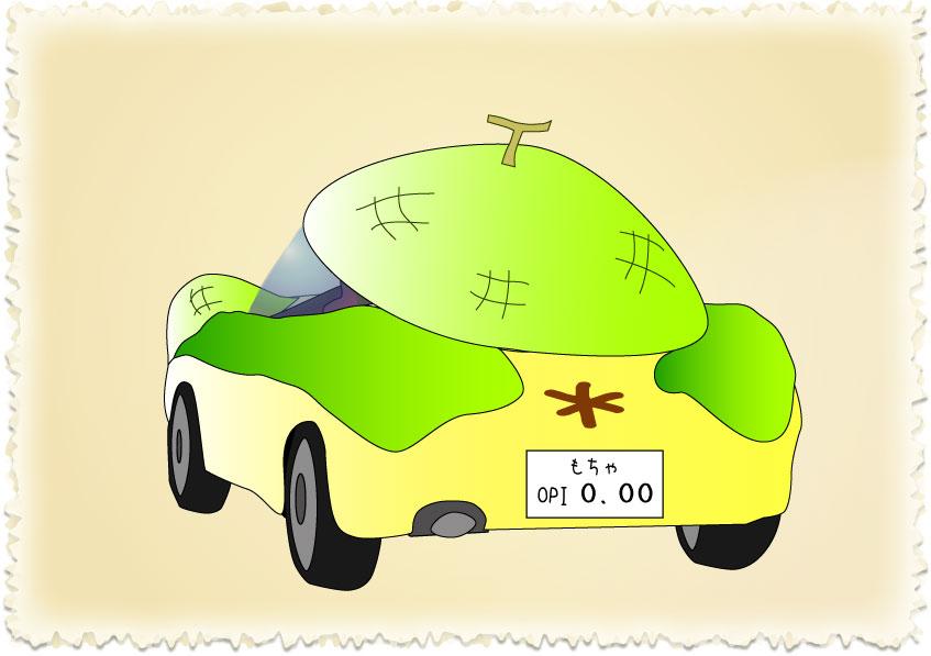 melon_car2.jpg