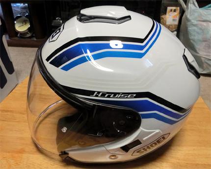 昭栄ヘルメット1