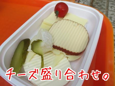 チーズ盛り合わせ。