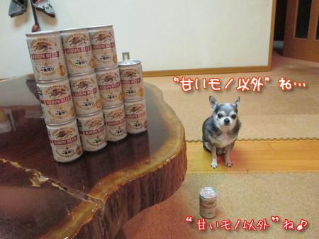 """チャポリと""""甘いモノ以外"""""""