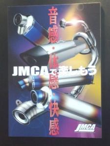 大阪モーターサイクルショー (8)