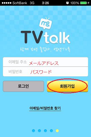 TVtalk1.png
