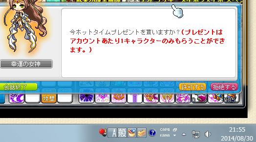 a16_201408302217394cc.png