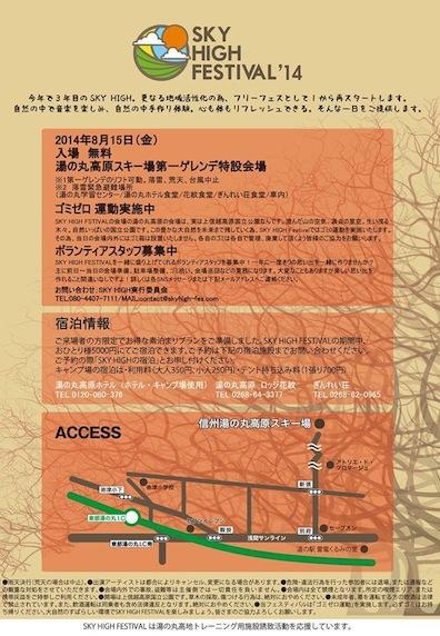 yunomaru1.jpg