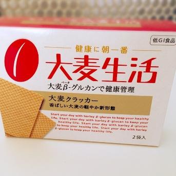 大麦生活201405 (3)
