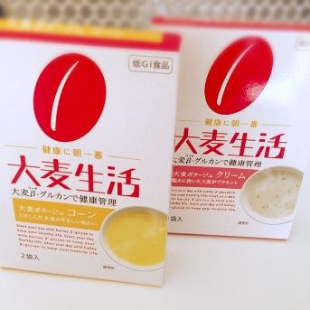 大麦生活201405 (2)