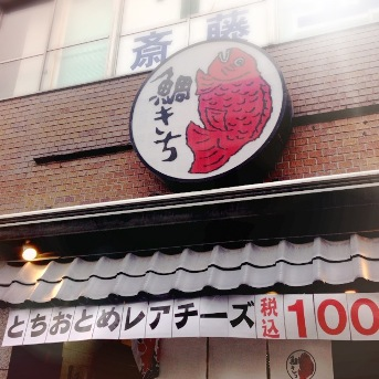 仙台201406 (6)