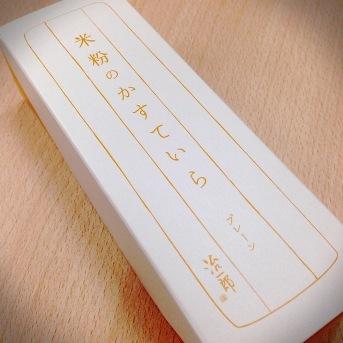 米粉かすてら201408 (2)
