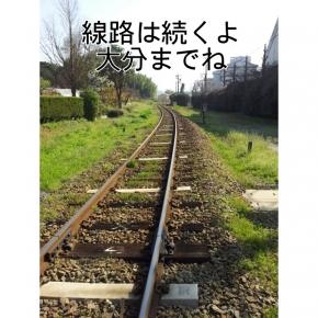 002_20140331080713eb5.jpg