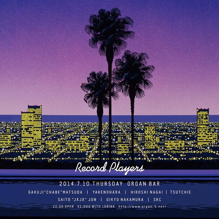 recordplayers_square-2.jpg