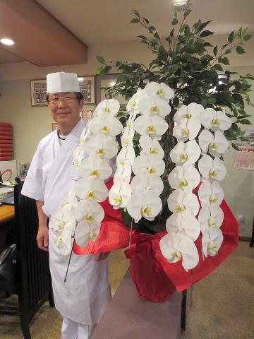 009花より米の汁