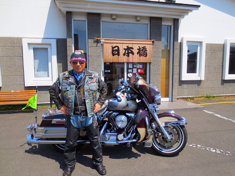 002今年も札幌から