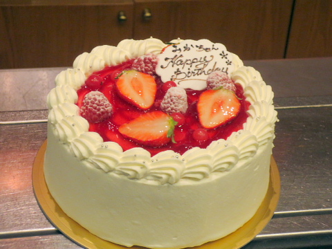 017伊達市からケーキが