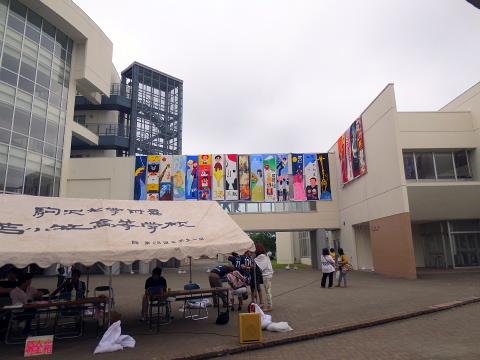 004駒沢際3