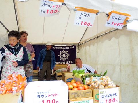 011駒沢際9