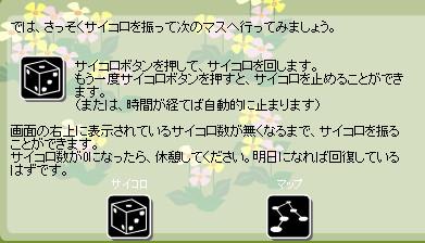 bandicam 2014-04-10 13-14-26-690