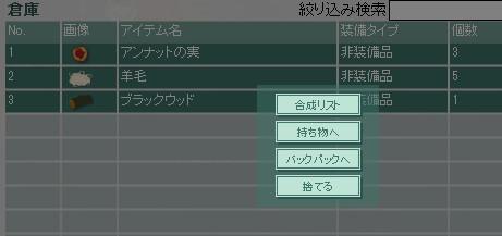 bandicam 2014-04-10 13-27-53-122