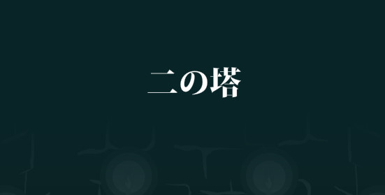 bandicam 2014-04-10 14-30-51-613