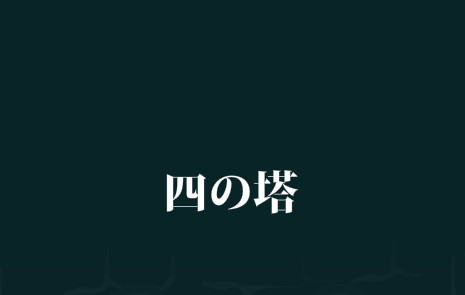 bandicam 2014-04-10 14-32-40-221