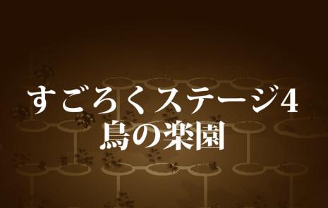 bandicam 2014-04-10 14-32-46-959