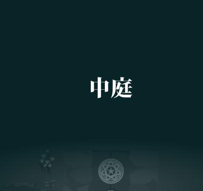 bandicam 2014-04-10 14-48-58-268