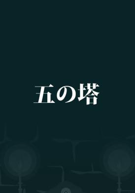 bandicam 2014-04-10 14-49-24-647