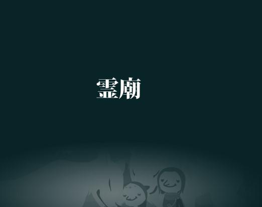 bandicam 2014-04-20 01-49-40-030