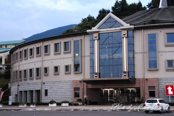 石鎚山ハイウエイオアシス館 愛媛県西条市小松町新屋敷乙22-29