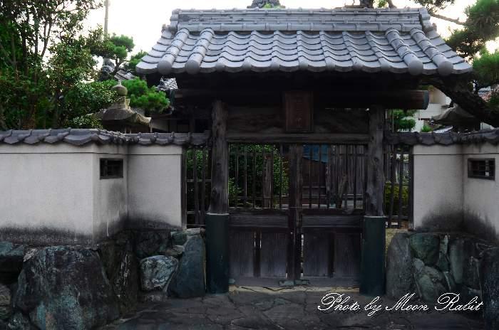 土佐三魂神社 愛媛県西条市大町