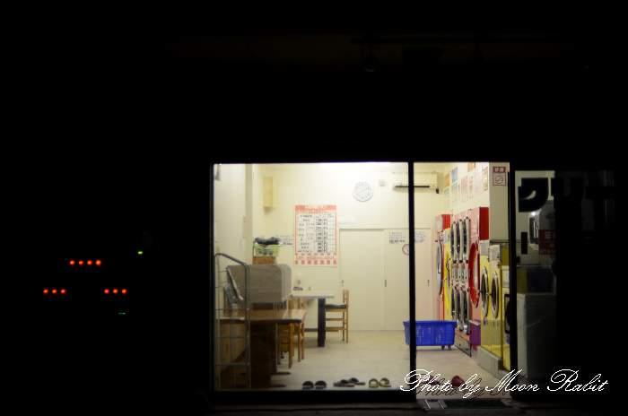 池西ビル エコ・コインランドリー WELCOME AQUA 愛媛県西条市大町1604