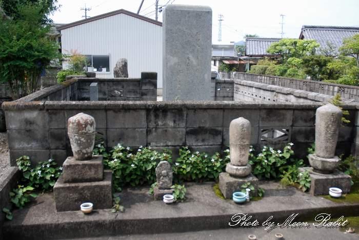 徳見堂 愛媛県新居浜市大生院岸影