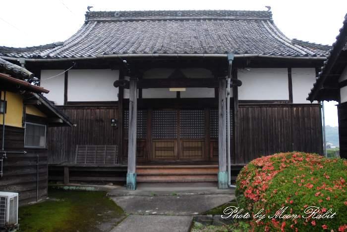 法華堂 一字一石の塔 愛媛県新居浜市大生院銀杏の木