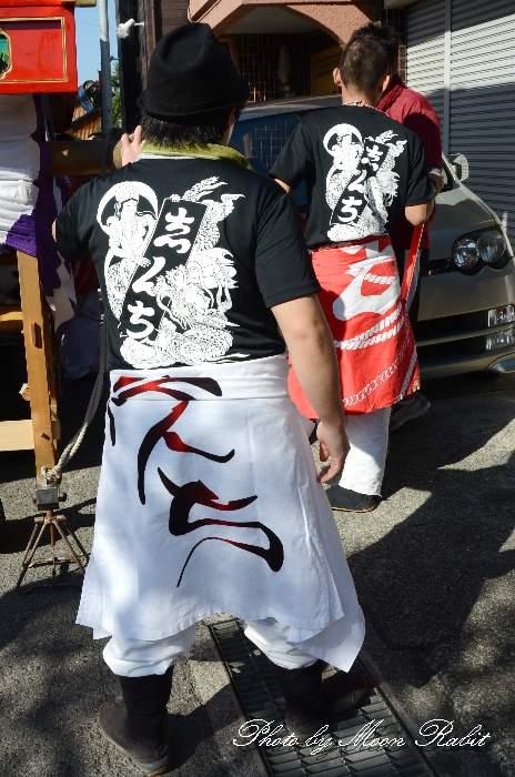 新地だんじり(屋台) 祭り装束 西条祭り2013 伊曽乃神社