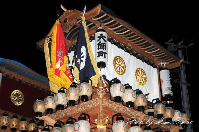大師町屋台(だんじり) フジグラン西条 下前前夜祭 伊曽乃神社祭礼 西条祭り2013