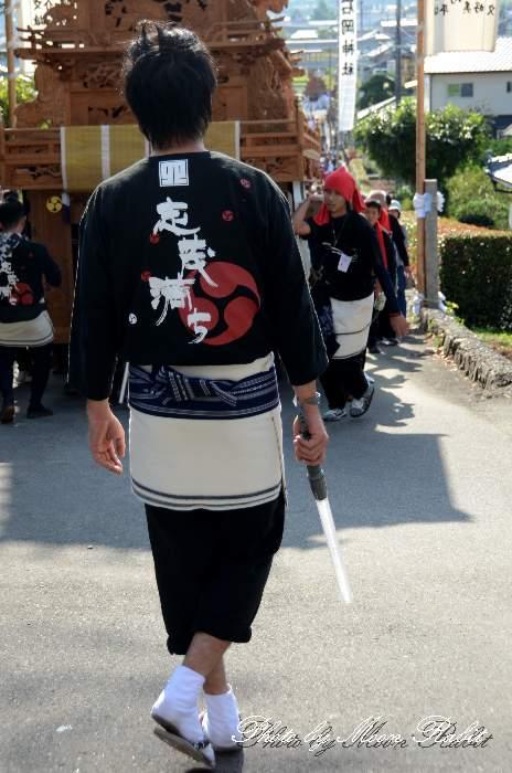 下町屋台(上町だんじり) 法被 祭り装束 石岡神社祭礼
