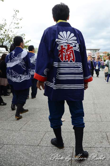 楠屋台(楠だんじり) 半被 祭り装束 御殿前 西条祭り2013