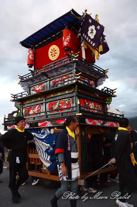 古屋敷だんじり(屋台) 統一運行 西条祭り2013 伊曽乃神社祭礼