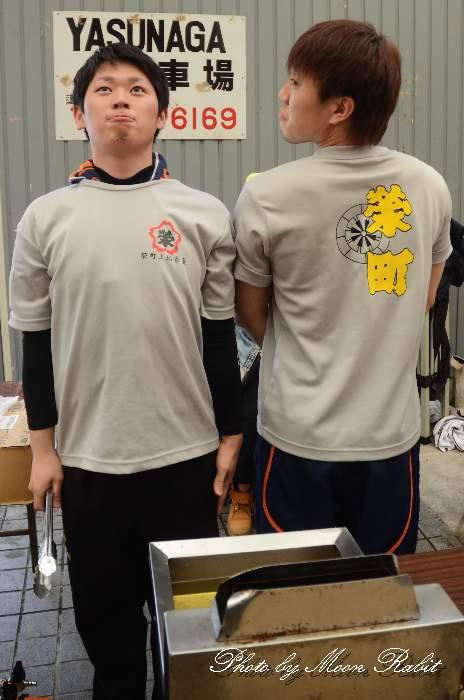 栄町上組屋台(榮町上組だんじり) Tシャツ 祭り装束 西条市産業文化フェスティバル2014