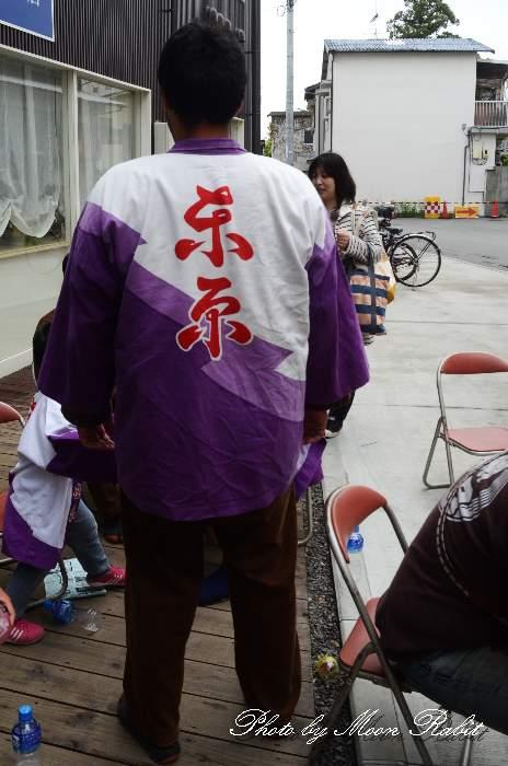 東原屋台(東原だんじり) 半被 祭り装束 西条市産業文化フェスティバル2014