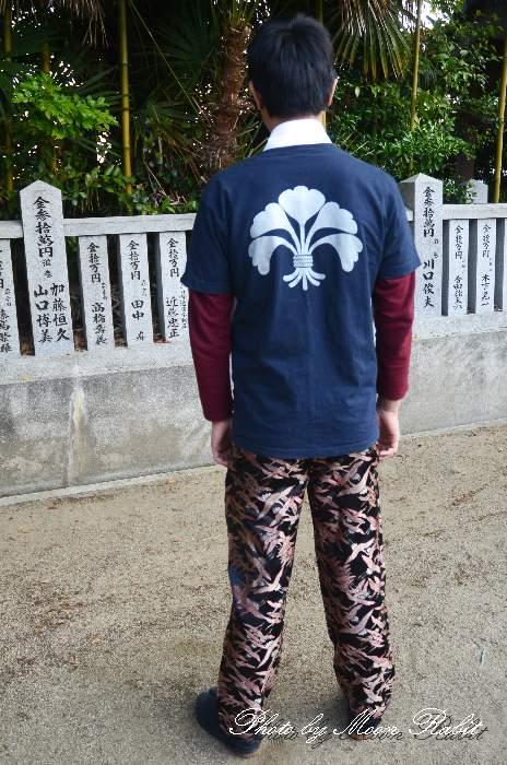 下喜多川御輿(下喜多川みこし) 祭り装束