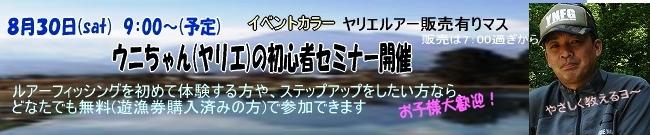 08_uni_s.jpg
