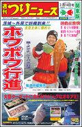 20140314-kantou-thumb-120xauto-7904.jpg