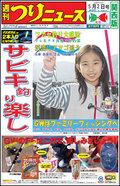20140502-kansai-thumb-120xauto-8070.jpg
