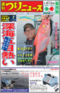 20140606-kansai-thumb-120xauto-8503.jpg