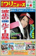 20140829-kansai-thumb-120xauto-9294.jpg