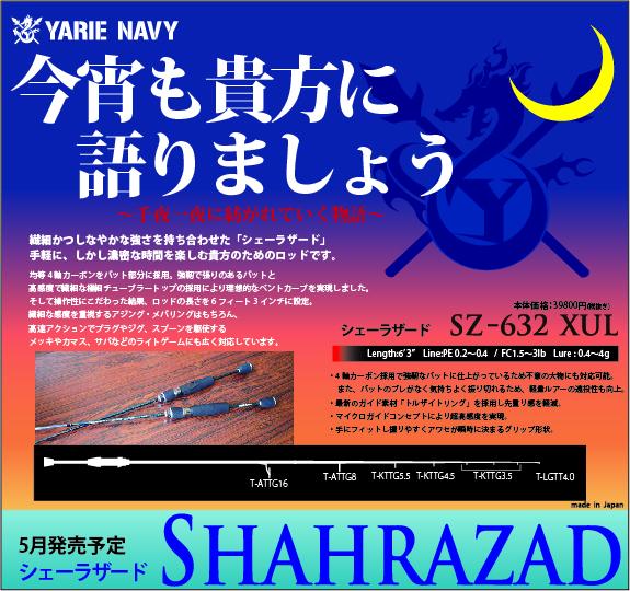 SRZ_20140501204018b0a.jpg