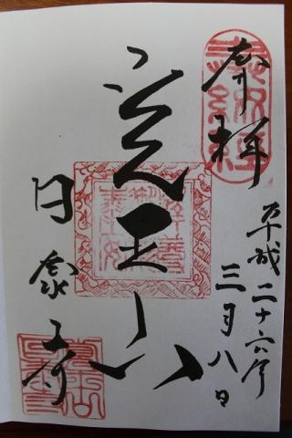 20140308_2.jpg