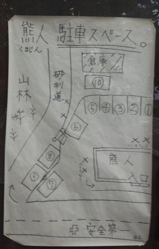 DSC01988-2.jpg