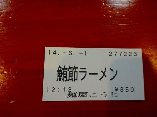 s-DSC00976.jpg