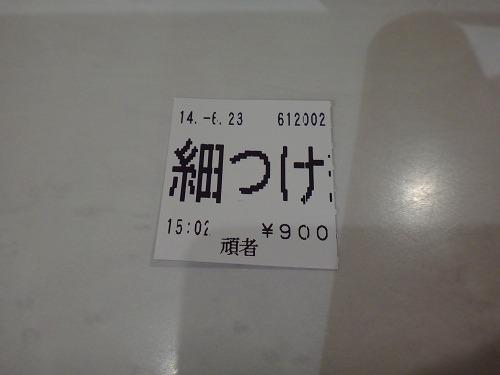 s-DSC01276.jpg